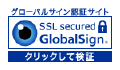 GlobalSign Global Sign Certification Site